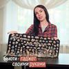 лучшие фото Елена Чернявская
