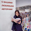 разместить рекламу в блоге Анна Кузина