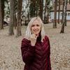 разместить рекламу в блоге Наталья Лукьянова