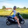 заказать рекламу у блогера Юлия Лушина