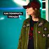 реклама у блогера Екатерина Малярова