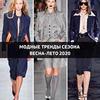 заказать рекламу у блогера Екатерина Малярова