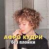 реклама у блогера Наталья Камбаратова