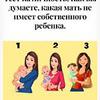 реклама на блоге Юлия Горбатько