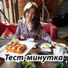 реклама у блоггера Юлия Горбатько