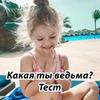 заказать рекламу у блоггера Юлия Горбатько