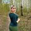 реклама на блоге Снежана Ивашова