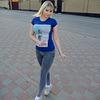 реклама в блоге Снежана Ивашова
