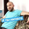 лучшие фото ivan_vodka_medved