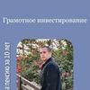 реклама на блоге evgenzima