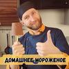 реклама у блоггера Алексей Сыровер