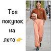 реклама в блоге Ирина Я на моде