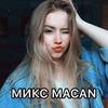 реклама на блоге Вика drobinavika