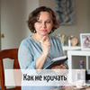 реклама в блоге Екатерина Кес
