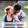 заказать рекламу у блогера Екатерина Кес
