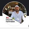 разместить рекламу в блоге Константин Иванов