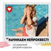 разместить рекламу в блоге Валерия Солтан