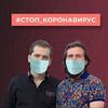 реклама в блоге Сергей Капустин