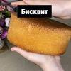 лучшие фото recepti_ragima