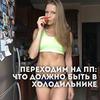 реклама на блоге Елена Солар