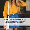 заказать рекламу у блоггера Инна Про Стиль