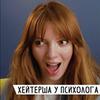 фото на странице Оксана Мафагела