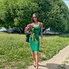 заказать рекламу у блогера Маргарита Бойко