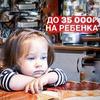 заказать рекламу у блогера Катя Великая