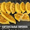 разместить рекламу в блоге Бахара Ниязова