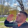 реклама на блоге Олег Беслекоев