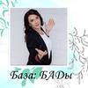 заказать рекламу у блоггера Ирина Баранова