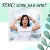 фото на странице Ирина Баранова