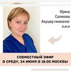 лучшие фото Ирина Салихова