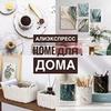 разместить рекламу в блоге Елена Алексискис