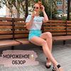 фото Татьяна Дик