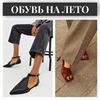 реклама у блогера Татьяна Базлова