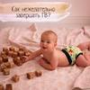 реклама у блогера Евгения Ивашкина