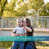 реклама у блогера Анастасия Калиновская