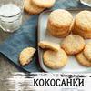 заказать рекламу у блогера Анастасия Калиновская