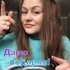 разместить рекламу в блоге Анастасия Калиновская