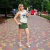 новое фото Снежана Ивашова