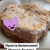 лучшие фото Оля Pohudelka_pp