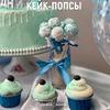 фотография Елена Басова