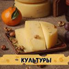 фото на странице Алексей Сыровер