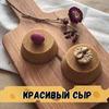 лучшие фото Алексей Сыровер
