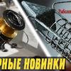 фото Владимир Николаев