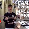 реклама в блоге Антон Степанов