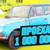 заказать рекламу у блогера Егор Кытманов