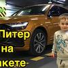 лучшие фото denchiktv
