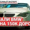 реклама у блогера https://www.instagram.com/georg_medvedev/